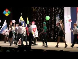 Фильм о лучших молодежных событиях 2012 года