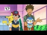 Покемон : Победители лиги Синно - 13 сезон 14 серия